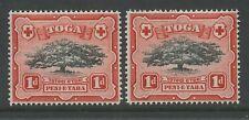 TONGA 1942 1d TREE VARIETY...DASH BEFORE VALUE..UM MINT