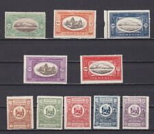 ARMENIA 1920, not issued for postal use, MH