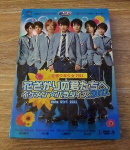 Hana Girl 2011, 3 Disc Bluray Set, Japanese Drama Import (English Subtitles)