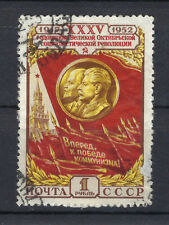 RUSSIA 1952 35th Anniv. Russian Revolution: 1r SG1784 Postally Used CV £15