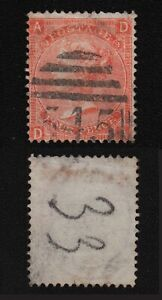 Great Britain UK 🇬🇧 1876 SC 43 wmk 23 used. g1978