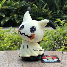 "Pokemon Go Sun Moon Mimikyu 7"" Plush Toy Cuddly Stuffed Animal Soft Doll Figure"