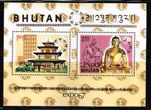BHUTAN -  21 METAL & 3D STAMPS  MINT + SOUVENIR SHEET EXPO 1967        no.2217