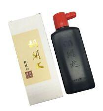 Easyou Hukaiwen Chinese Calligraphy Black Ink Liquid Ink for Japanese Chinese.