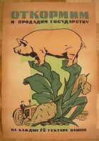 Rare Soviet Russian Original Silkscreen POSTER Fatten up pork and sell to state