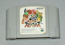 Super Smash Bros (NTSC-J) Cart Only - Japanese Nintendo 64 N64 - Japan Import