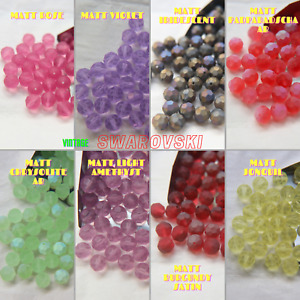 8mm Vintage Swarovski Elements Crystal Matt Deco Beads 24 Pieces FREE SHIPPING