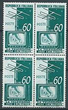 1954 ITALIA TELEVISIONE 60 LIRE QUARTINA MNH ** - JU003