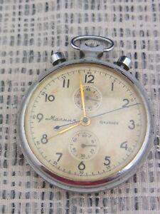 eine Taschenuhr Chrono russisch Strella 3017
