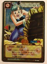 Dragon Ball Card Game Prism D-122 Version White Box