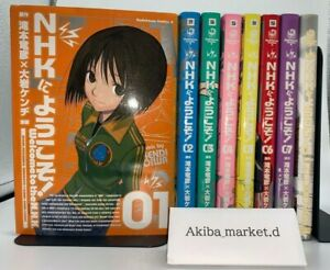 WELCOME TO THE NHK vol. 1-8 japanese language Comics complete Set manga book