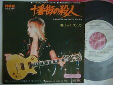 PROMO WHITE LABEL / MICK RONSON SLAUGHTER ON TENTH AVENUE / 7INCH