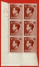 """Sg. 459. P3. 1½d Red-Brown. A superb Unmounted Mint. """" Control A36 cylin B8993"""