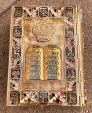 Vintage Siddur Silver Plated w/ Crown 12 Tribes Of Israel / patina Mosiac's 5060