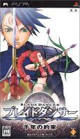 Used PSP Blade Dancer: Sennen no Yakusoku  SONY PLAYSTATION JAPAN IMPORT