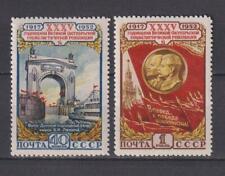 URSS RUSIA  1952 MI 1646-1647 MNH