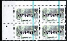 Lebanon  2012 FISCAL stamp  100 Livres VALLEY OF THE SAINTS  MNH Blk of 4