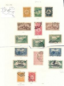 SYRIA - HALEP, LOT OF DIFFERENT pmks ON OTTOMAN STAMPS, SEE...   #M490