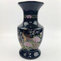 """Vtg SHABITA Made In Japan Black Porcelain Vase Gold Gilded Peacock Floral 11.5"""""""