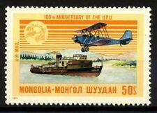 Mongolia 1974 SG 820 Nuovo ** 100% UPU
