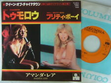 NUDE CHEESECAKE / AMANDA LEAR TOMORROW / JAPAN 7INCH