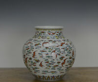 A Fine Small Chinese Marked Wucai Bat in Cloud Porcelain Pot