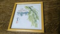 """Vintage Japanese Duck Painting Signed In Japanese Framed 6"""" Square"""