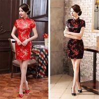 Traditional Chinese Women's Silk Qipao Evening Dress Cheong-sam SZ S M L XL -6XL