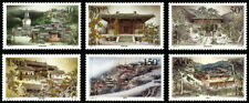 China 1997-11  Ancient Temple Wutai Mountain stamp