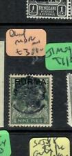 BURMA JAPANESE OCCUPATION (P1501B) KGV 9P  SG J1  MOG