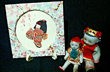 """2 Antique Bisque Minniature Doll Brothers Ethnic Clothes Jtd Dollhouse 2.5"""" & 4"""""""