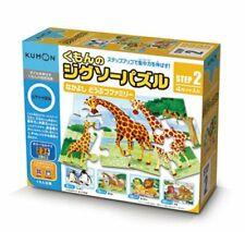 Kumon's Jigsaw Puzzle STEP 2 Nakayoshi Animal Family