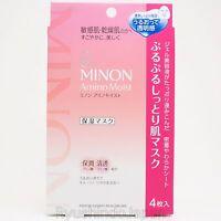 MINON Amino Moist Moisturizing Mask 22mL X 4 Sheets with 11 kinds of Amino Acids