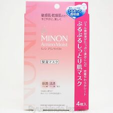 MINON Amino Moist Moisturizing Mask 22mL X 4 Sheets with 11 kinds of Amino Acids