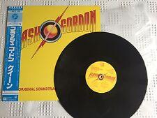 Queen  Flash Gordon OST  Original Japanese (Edición Japonesa)  Vinyl Vinilo LP