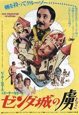 PETER SELLERS LYNNE FREDERICK Prisoner of Zenda 1970s Japan Chirashi Movie AD