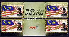 2013 Malaysia 50 Years Anniversary (Flag Map Prime Minister) Gutter Pairs Mint