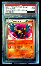 PSA 9 MINT: Shiny Archeops 1st Ed 075/069 - BW4 Dark Rush Japanese Pokemon Card