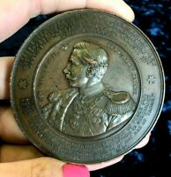 London, Earl's Court, German Exhibition, , bronze medal, 1891, by W. Mayer 70mm