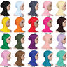 Women's Under Scarf Hat Cap Bone Bonnet Ninja Hijab Islamic Neck Cover Muslim