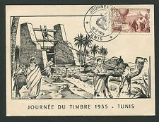 TUNESIEN MK 1955 JOURNEE TIMBRE KAMEL MAXIMUMKARTE CARTE MAXIMUM CARD MC CM d465