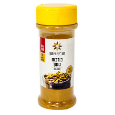 Natural Turmeric Organic Spice Powder Ground Kurkuma Kosher Pure Flavor 100gr