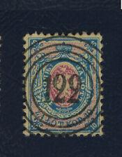 Poland first stamp, 1860 Fi:# Chmielnik 122 used