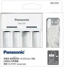 Panasonic NiMH USB Battery Charger AA AAA BQ-CC61 BQ CC61 White 4549077884909