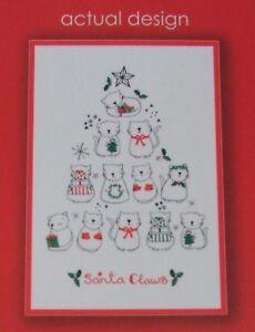 TEA TOWEL - 100% COTTON - SANTA CLAWS - CAT - KITTEN CHRISTMAS THEME VERY CUTE