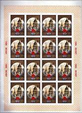 RUSSIE - RUSSIA Yvert n° 4681/4682 neuf sans charnière MNH en feuille de 16