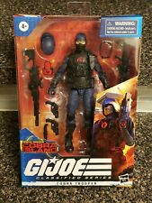 GI Joe Classified COBRA ISLAND COBRA TROOPER Exclusive New In Box RARE