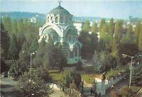 B46398 Plevene Grivitza Le Mausolee roumain   bulgaria
