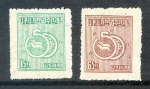 South Korea 1949 UPU pair mint n.h. (2021/03/05#01)