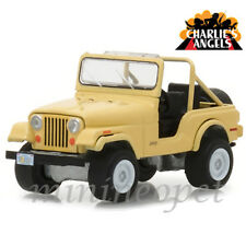 GREENLIGHT 44800 C CHARLIE'S ANGELS 1980 JEEP CJ-5 JULIE RODERS 1/64 YELLOW